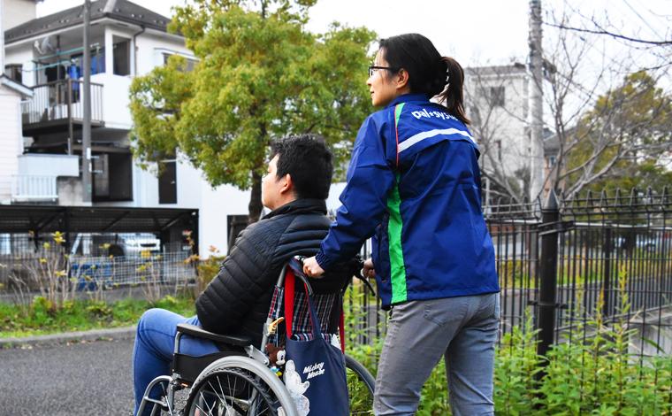 障がい福祉サービス特定相談支援事業